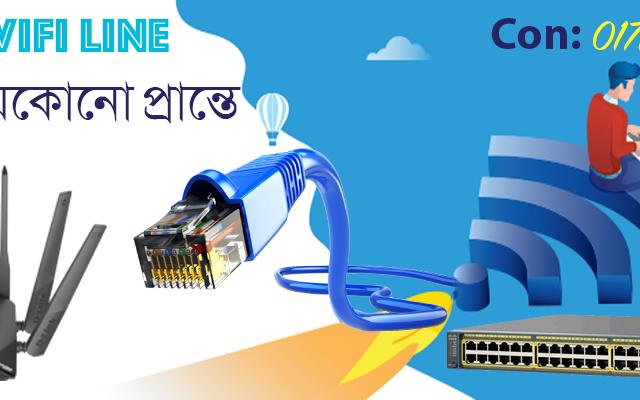 wifi internet service Jessore