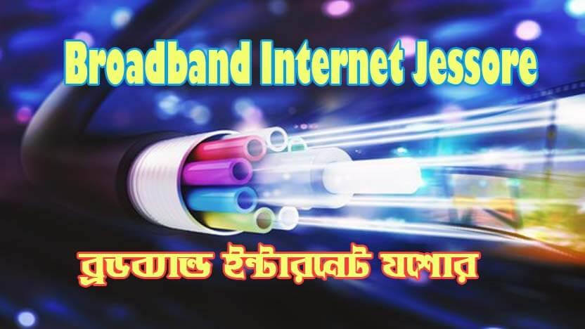 broadband internet Jessore