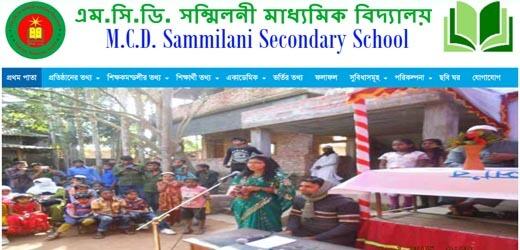 এম.সি.ডি. সম্মিলনী মাধ্যমিক বিদ্যালয়