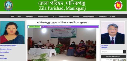 Zila Parishad Manikganj